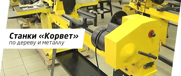 Музыкальный интернет-магазин купить в Воронежской области на AVITO.ru